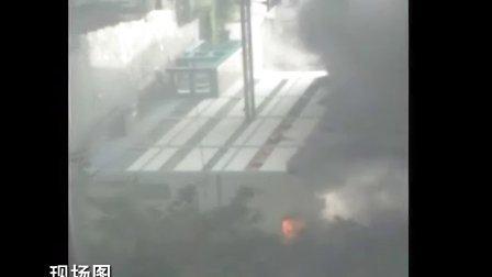 昆明金马寺附近一制药厂发生爆炸