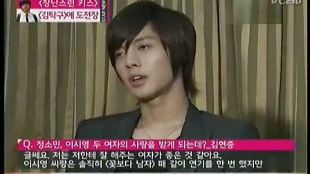 20100826 News Kim Hyun Joong Singer Micky Per