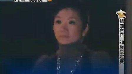 胡夏 03
