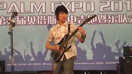 2010 Palm展第五届贝塔斯瑞电吉他暨乐队大赛10号选手比赛视频