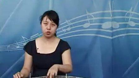 中国民族管弦乐协会古筝考级最新教材配套讲解示范视频