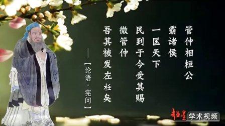 (邓乔彬)诗画与虚实(四)