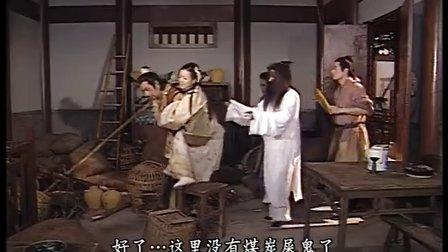 搜神传05