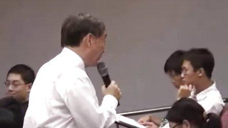台湾清华大学公开课程07劇變的時代─春秋戰國.&.帝國時代(一)─秦與西漢