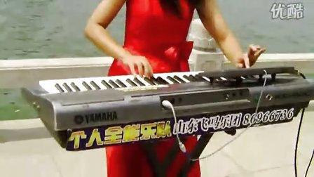 双排键 三排键 脚踏电子鼓  山丹丹开花红艳艳 天音之女 丁悦