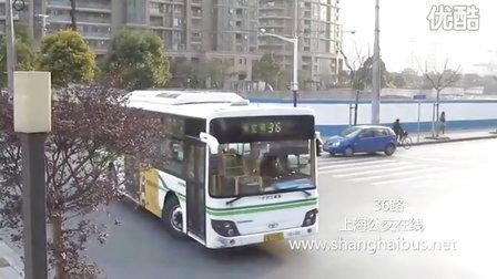 36路公交车