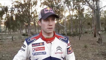 WRC雪铁龙车队DS3新车采访