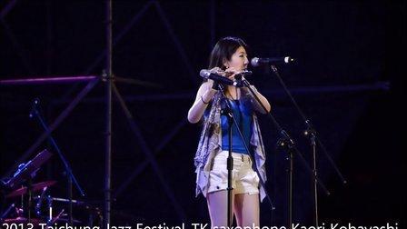 2013 Taichung Jazz Festival_TK saxophone Kaori Kobayashi