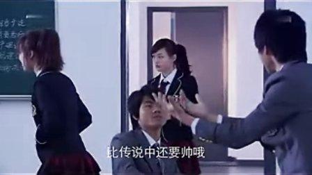 一起又看流星雨.2010.中国.第03集