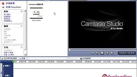 Camtasia_Studio_6视频教程9.项目管理