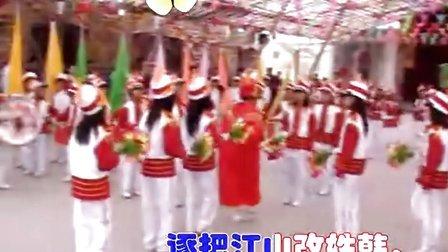 潮剧<苏六娘>选段(杨子良讨亲)MTV