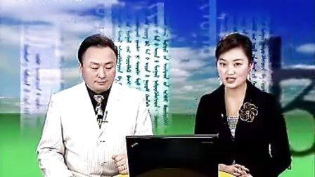 蒙古语标准音_第84课家庭状况