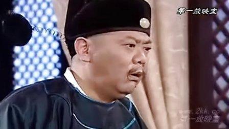 龙行天下2之糊涂县令妙钦差02