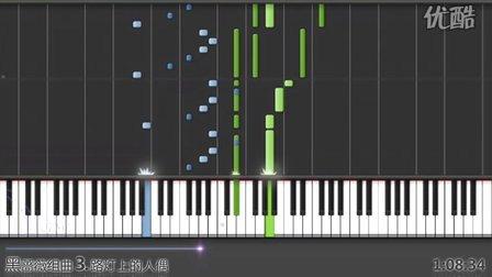 (Synthesia Piano) 路灯上的人偶, 黑蔷薇组曲之三