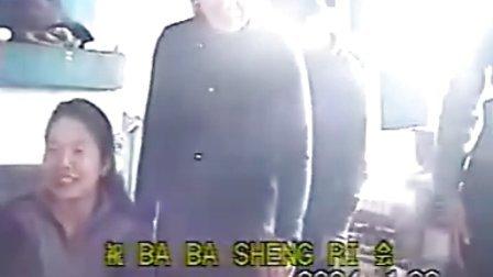 爸爸生日快乐2003年至2010年视频合编