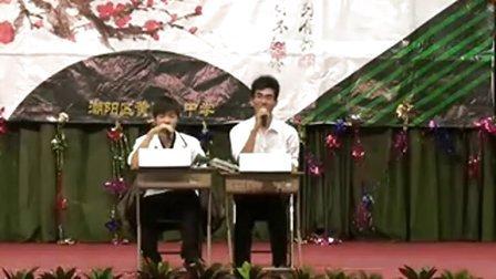 潮阳黄图盛中学2011文艺汇演-小品:超幸福拖鞋