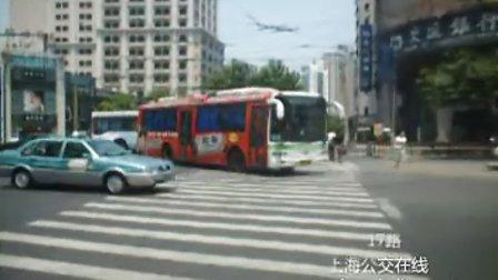 17路公交车