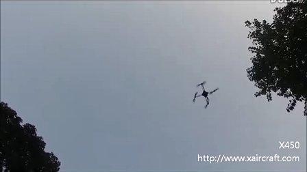 XAircraft X450 飞行测试-3