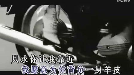 谭咏麟《披着羊皮的狼》MV