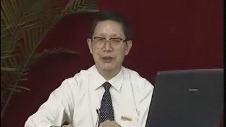 16《中医诊断学》望神(二)