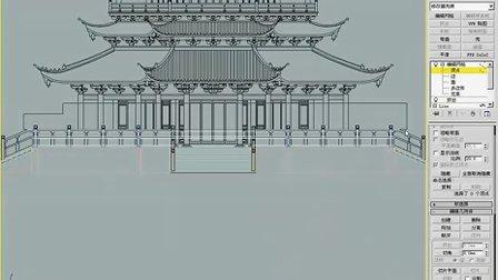 第17章 中式古典建筑 01 底座模型制作
