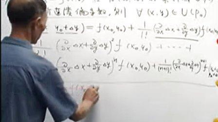10.4多元函数微分学——二元函数的泰勒公式2