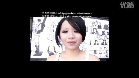 【中文字幕】YOUTUBE红人MICHELLE PHAN最新仿NANA摇滚妆