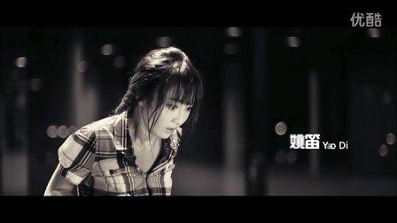 林志颖姚笛2012贺岁喜剧《变身男女》一分钟预告片