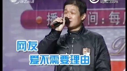 《我是大明星》业余音乐制作者为田慧而来 搞怪