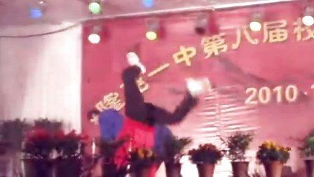 隆尧一中艺术节街舞 街舞视频