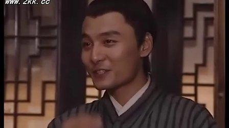 母夜叉孙二娘-第28集