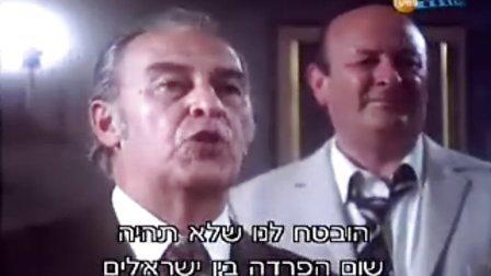 火狐一号出击(以色列版)