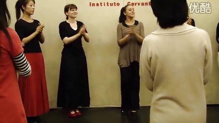 弗拉明戈舞蹈教学塞万提斯学院 片段4