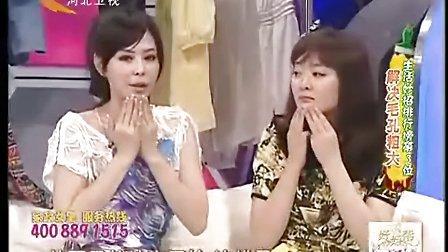 家政女皇20100822(苹果豆腐羹)
