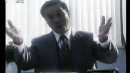 DC《死亡之屋2》广告片