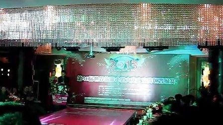 2013年第40届世界旅游小姐大赛四川广安赛区晋级赛在武胜举行