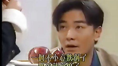 92钟无艳04 国语VCD