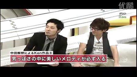 Ken X オリラジ - Talk 2  20100717