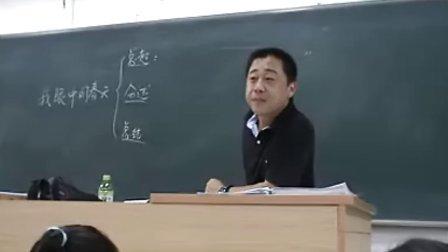周志华老师教作文《我眼中的春天》