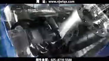 南京汽车美容培训学校—南京万通汽修学校