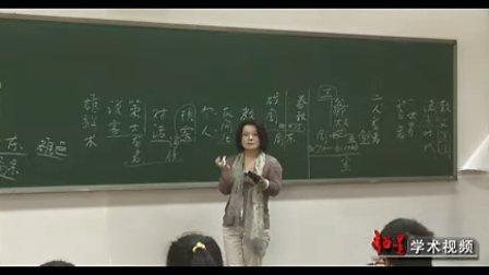 (董梅)中国文学简史17