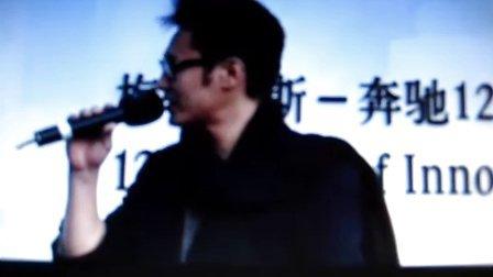 2011 01 15 梅赛德斯-奔驰125周年庆典之吴秀波