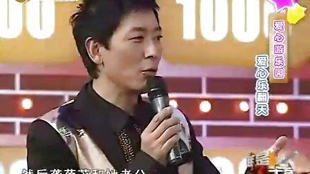 李易峰 101204谁是主角
