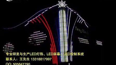 山西峰豪KTV    LED亮化设计方案