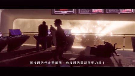 超凡双生原版无解说第十八集—黑太阳—结局