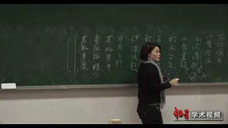 ((董梅)中国文学简史34(三十四))