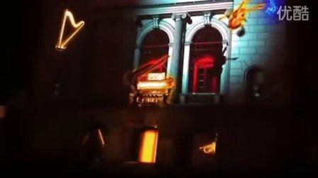 3D 灯光表演 2011 音乐厅 上海