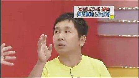 20070818 NTV24HR TV - 11  お宝映像100連発