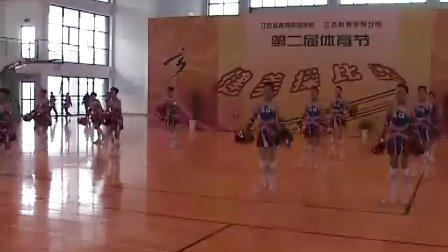 盐城高等师范学校省高师第二届体育节—健美操、闭幕式(三)