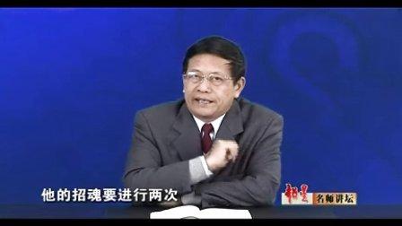 (徐志啸)奇崛狂放的楚辞(五)